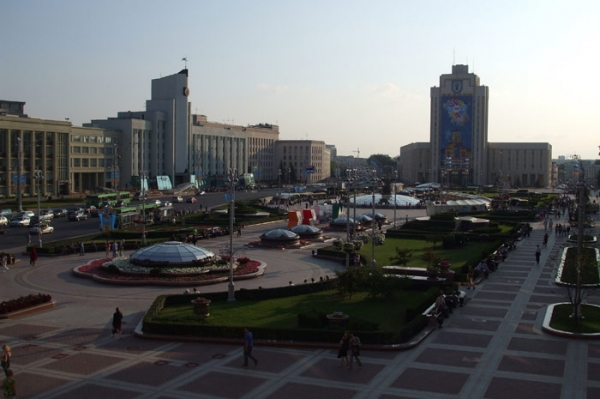 Minsk the Capital of Belarus